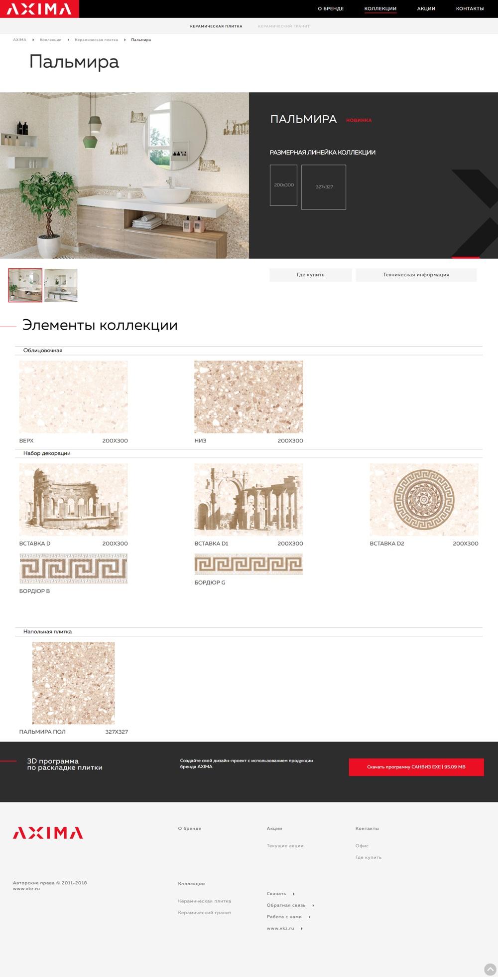 Продвижение сайта плитки создание сайта builder